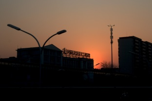 Sunset in Beijing II