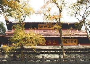 Lingyin Temple in Hangzhou II